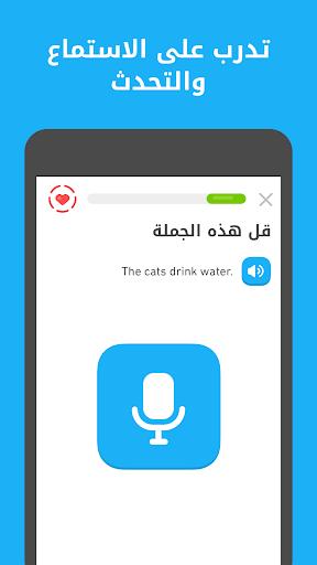 دوولينجو: تعلم الانجليزية ولغات أخرى مجاناً 4 تصوير الشاشة
