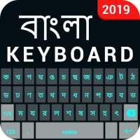 Bangla English Keyboard- mengetik keyboard Bengali on 9Apps