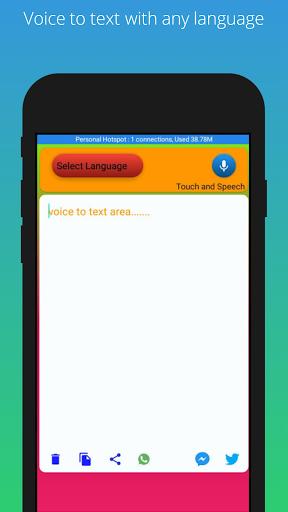 Best Voice Search 3 تصوير الشاشة