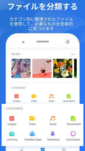 FileMaster:ファイル管理、ファイル転送パワークリーン screenshot 1