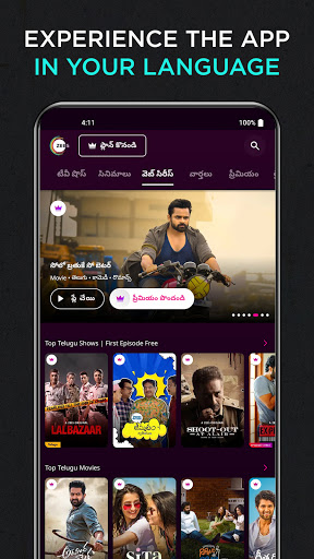 ZEE5: Movies, TV Shows, Web Series, News screenshot 4