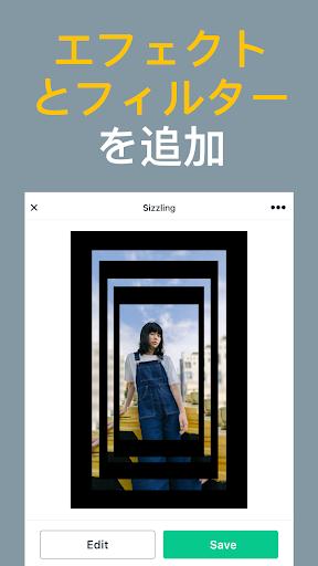 Magisto スマートな動画編集・ムービーとスライドショー作成アプリ screenshot 2