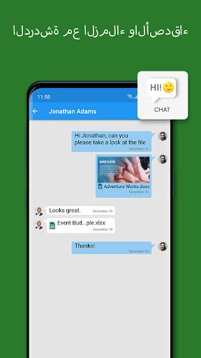 OfficeSuite   PDF محرر 7 تصوير الشاشة