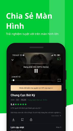 iQIYI Video – Phim & TV show screenshot 8