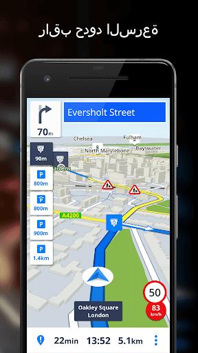 Sygic GPS Navigation & Offline Maps 4 تصوير الشاشة