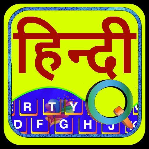 ikon Quick Hindi Keyboard Emoji & Stickers Gifs