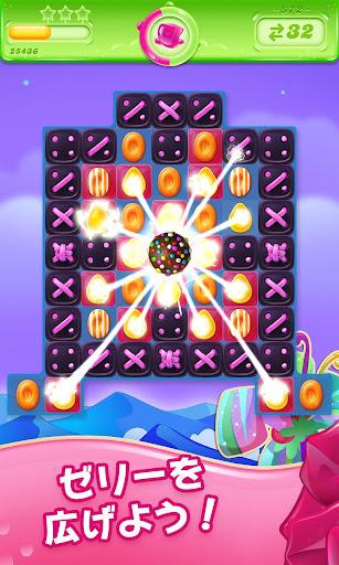 キャンディークラッシュゼリー screenshot 1