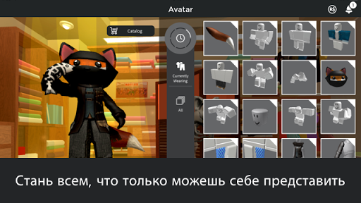 Roblox скриншот 2
