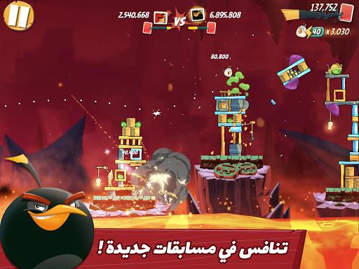 Angry Birds 2 8 تصوير الشاشة