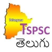 TSPSC Telugu on 9Apps