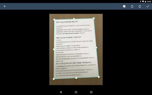 CamScanner - 문서를 PDF로 스캔하기 screenshot 15
