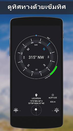 จีพีเอส ดาวเทียม - สด โลก แผนที่ & เสียง การนำทาง screenshot 6