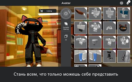 Roblox скриншот 8