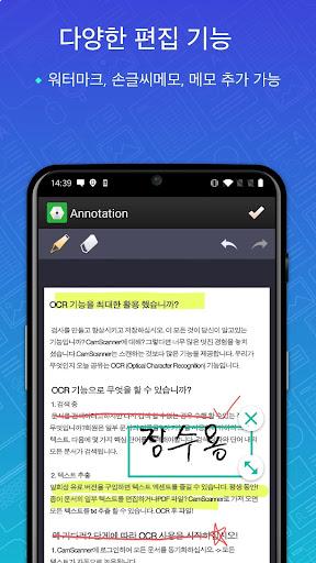 CamScanner - 문서를 PDF로 스캔하기 screenshot 2