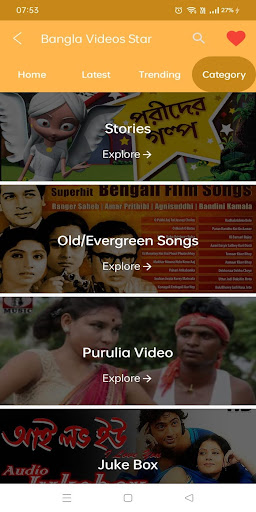 Bangla Video Star: Create & Watch Bengali Videos скриншот 7