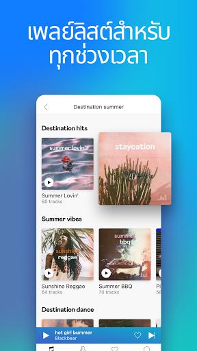 Deezer - เพลง เพลย์ลิสต์ และพอดคาสต์ screenshot 4