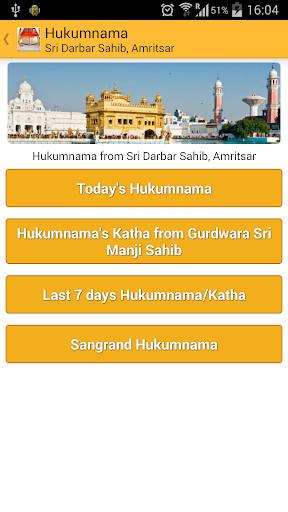 Sikh World screenshot 6