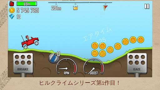 ヒルクライムレース(Hill Climb Racing) screenshot 1