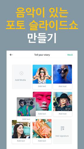 Magisto - 동영상편집어플 및 뮤직 슬라이드 쇼 제작 screenshot 6