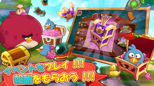 アングリーバード 2 (Angry Birds 2) screenshot 7