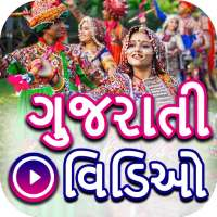Gujarati Video: Gujarati Songs: Geet, Garba, Natak on APKTom