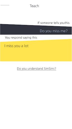 심심이 - AI 채팅/심심이가 되어 사람들과 채팅 screenshot 2