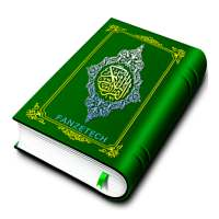 Holy Quran (16 Lines per page) on 9Apps