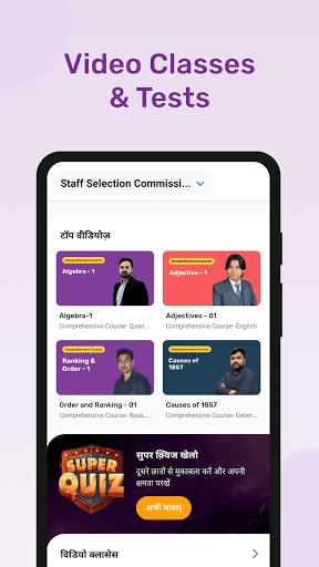 Entri: Learning App for Job Skills screenshot 3
