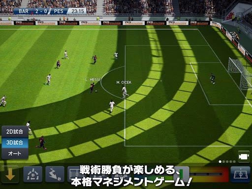 ウイニングイレブン クラブマネージャー screenshot 9