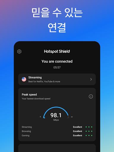 Hotspot Shield 무료로 VPN 대리 & WiFi 보안 (Security) screenshot 9