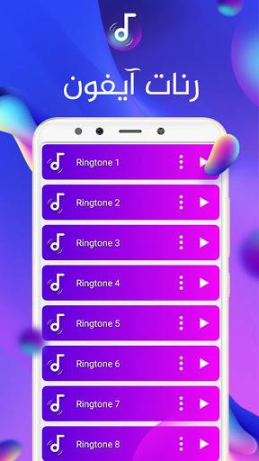 أروع نغمات 2021 - أجمل رنات هاتف 2 تصوير الشاشة