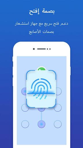 AppLock - قفل التطبيقات ورمز المرور وأنماط الفتح 4 تصوير الشاشة