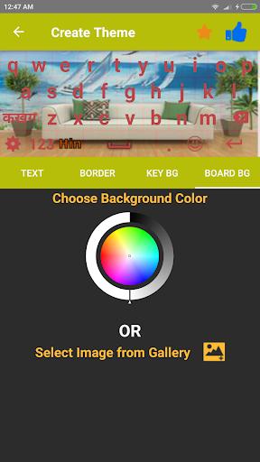 Quick Hindi Keyboard Emoji & Stickers Gifs screenshot 6