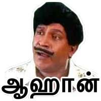 Tamilanda: Tamil stickers, WA Status WAStickerApps on 9Apps