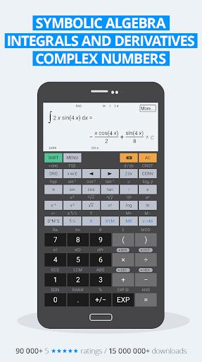 HiPER Scientific Calculator скриншот 4