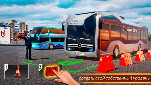 вождение и автобус Парковка игра - Автобус игра скриншот 2