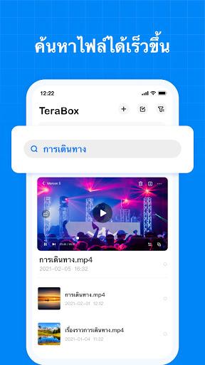 TeraBox: ที่เก็บข้อมูลคลาวด์,พื้นที่สำรองข้อมูลฟรี screenshot 8