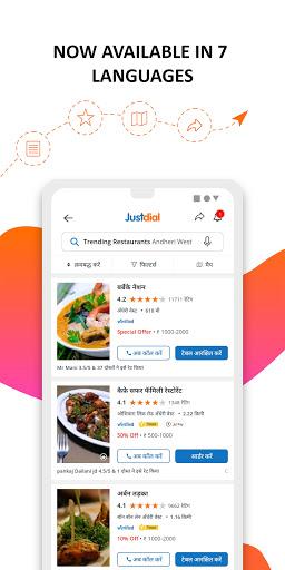 JD -Search, Shop, Travel, Food, B2B 4 تصوير الشاشة