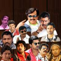 Tamil Comedy and Punch on 9Apps