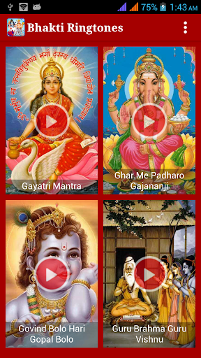 Bhakti Ringtones HD screenshot 2