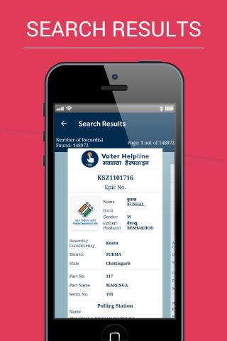 Voter Helpline screenshot 4