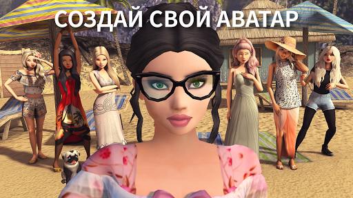 Avakin Life - Виртуальный 3D-мир скриншот 12