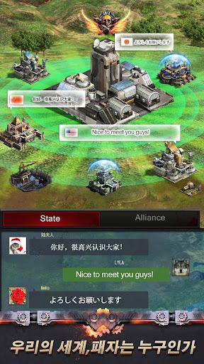 라스트 엠파이어 워 Z screenshot 5