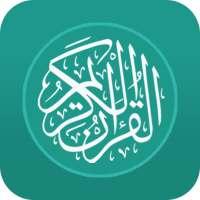 Al Quran Bengali (কুরআন বাঙালি) on 9Apps