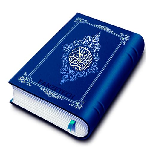 HOLY QURAN - القرآن الكريم أيقونة