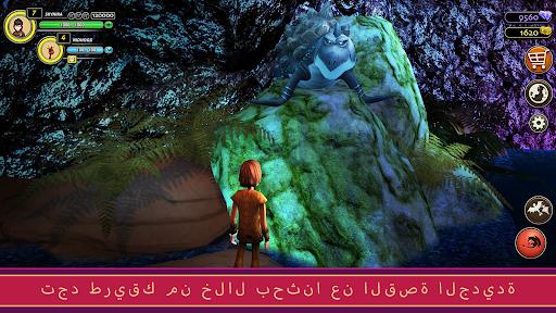 School of Dragons 3 تصوير الشاشة