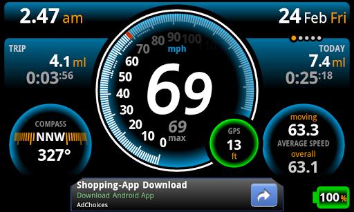 Ulysse Speedometer 8 تصوير الشاشة