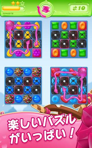 キャンディークラッシュゼリー screenshot 21