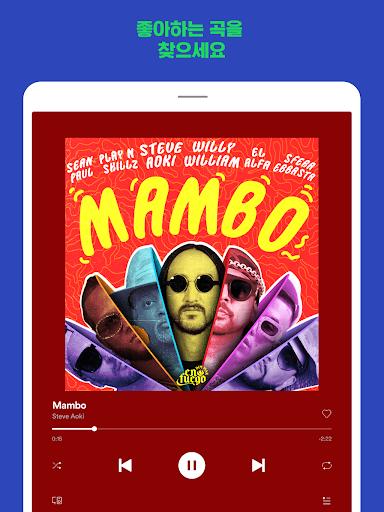 Spotify: 음악 및 팟캐스트 screenshot 12