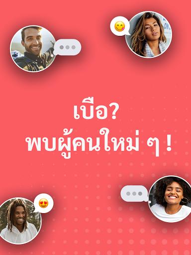 JAUMO Dating - แอพหาคู่ จับคู่แชทและจีบคนโสด screenshot 9